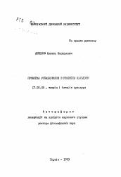 molod-anal-russkiy