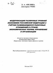 Проверить подлинность медицинской книжки Пересвет