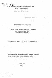 Зеленые страница книга рассказ первые бабочки читать