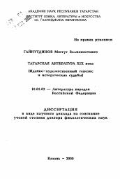 абугалисина краткое содержание на русском