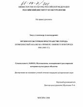 Отчёт о музейной практике образец hazorasp tuman maktab Отчет о прохождении производственной практики в ооо востокнефтепровод филиал нерюнгринское рну отдел