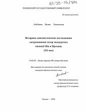 АЛЮКОМ, ООО, производственно-торговая компания, Омск