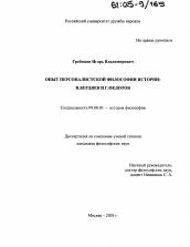 Шпаргалки по русский философ бердяев о прогрессе — img 5