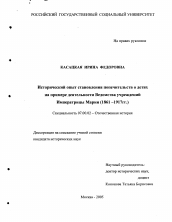 Как пройти медицинскую книжку в Дедовске