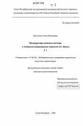 Зайчик 89