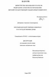 Документы для кредита Зыковский Новый проезд справка из банка купить