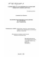 семененко олег юрійович фото