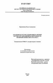 Справка для бассейна Москва Проспект Вернадского 250