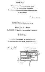 Справка в бассейн киевская Павловский Посад