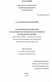 Тариф МТС: честный обзор, подключение, отзывы