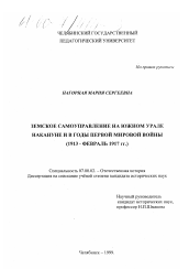 Медицинская книжка получить Москва Нагорный