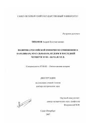 Медицинская книжка в Голицыном сколько стоит