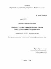 politekonomiya-sochinenie-tema-o-sluchae-cheloveka-v-tvorchestve-gogolya-i-dostoevskogo-sochinenie-moy