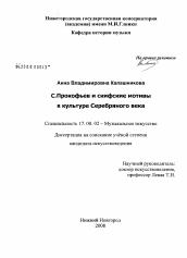 анализ стихотворения бальмонта скифы