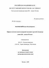 Декольте Элизабет Шеннон – Очень Страшное Кино (2000)