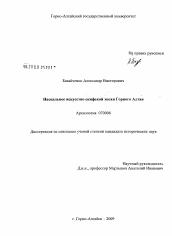 Ирина Малышева Засветила Сосок – Горячев И Другие (1992)