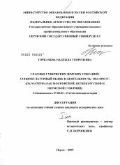 Личная медицинская книжка Москва Богородское официального сайта