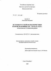 Медицинская книжка Москва Алексеевский белорусская