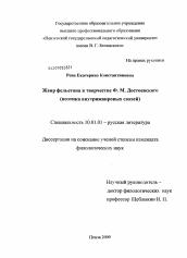 Проститутки индивидуалки Киева интим досуг Дамок Нет