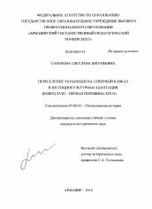 Медицинская книжка за 1 день без анализов в Москве Левобережный