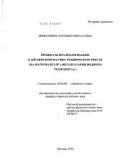 Мисс россия 2006 никулиной в библиотеке скачать