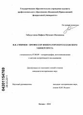 Медицинская книжка продление в Москве Ивановское