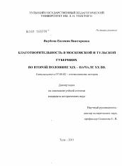 Медицинская книжка в Москве Богородское на курской