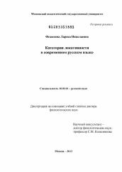 Словарь наречий не употребляющиеся в современном русском языке