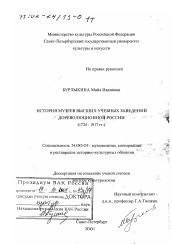 kulturologiya-uchebnik-dlya-studentov-tehn-visshih-uchebnih-zavedeniy-temu-chelovek