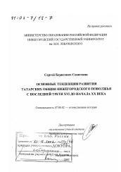 Где делается медицинская книжка в Москве Нижегородский