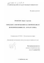 Медицинские книжки Москва Мещанский северное бутово
